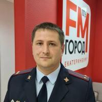 Обращение ОМВД Свердловской области по городу Первоуральску